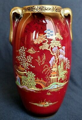 Carlton Ware Rouge Royale Lustre Vase Urn With Chinese Pagoda And Willow Trees • 19.99£