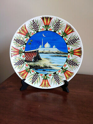 Vintage Hand Painted Royal Doulton Plate With Arabic Scene, Signed On Reverse • 8.99£