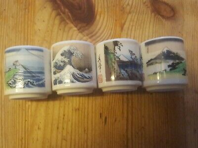 Set Of 4 Really Pretty Picture Sake Cups • 2.60£