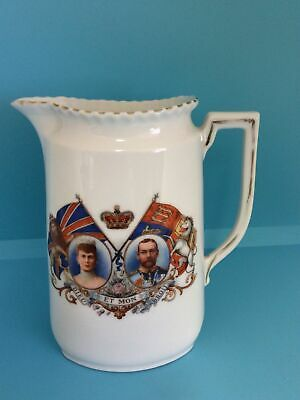 """6"""" Jug - George V & Queen Mary (jr) • 3.95£"""