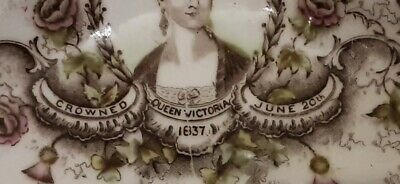 Queen Victoria 1837 Succession Saucer  • 9.99£