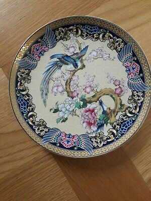Oriental Decorated Plate • 4£