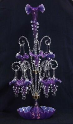 Spectacular Two Tier Nine Basket Opalescent Amethyst Glass Epergne • 345£