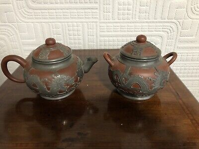 Beautiful Chinese Weihaiwei Ware Milk Jug And Lidded Sugar Bowl • 49.99£