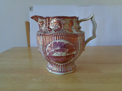 Antique Pink Lustre Ware Jug With Stylised Leaves And Flowers Circ. 1840? • 8.50£