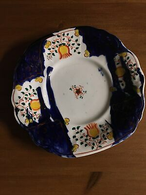"""Rare Gaudy Welsh 9 1/4"""" Plate With Floral Design • 0.99£"""