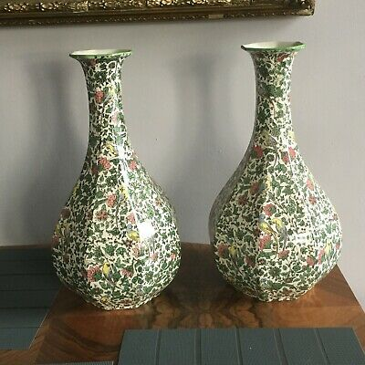Pair Of Large Royal Doulton Persian Chintz Vases - Art Nouveau / Deco 36cms VGC • 100£