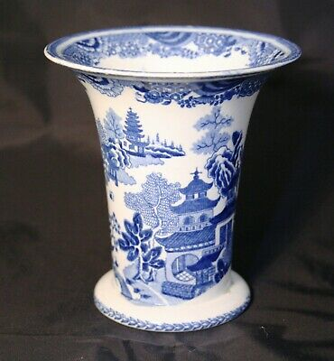 Early Spode Spill Vase, Queen Charlotte Pattern, 1820 • 35£