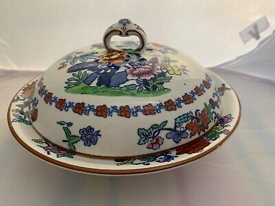 Booths Silicon China The Pompadour Lidded Bowl • 20£