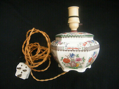 COPELAND SPODE TABLE LAMP - CHINESE ROSE - 1920's - MINT CONDITION - FREE POST • 45£