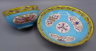 18th Century Sevres Cup With Saucer By Hirel De Choisy For Restoration • 125£