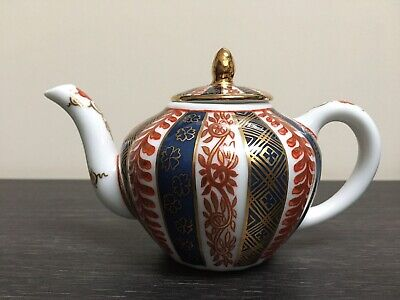 Victoria And Albert Museum Teapot By Franklin Mint • 10£