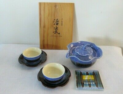 Cts Liven China Six Piece Tea Set - Delightful - New/boxed • 39.99£