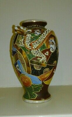 Small Japanese Style Vase Hand Painted Marked Foreign 6  Tall  • 13£