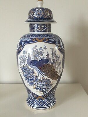 Panda Pottery Peacock Vase With Lid • 25£
