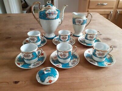 Beautiful Coffee Pot And 6x Cups And Saucers With Milk Jug • 3£