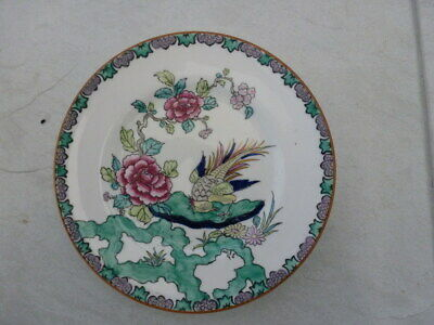 Chinese Design Vintage Crown & Staffordshire Made In England Cake Plate • 4.99£