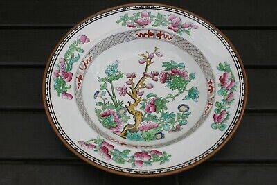 Fabulous Booths Silicon China Soup Bowl In The 'indian Tree' Design • 12.95£