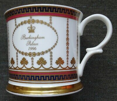 Souvenir Mug - Buckingham Palace 1996. 74 Mm High, Base 78 Mm Diameter. Perfect  • 6.75£