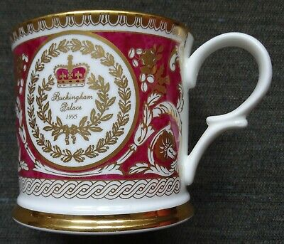 Souvenir Mug - Buckingham Palace 1995. 74 Mm High, Base 77 Mm Diameter. Perfect  • 8.75£