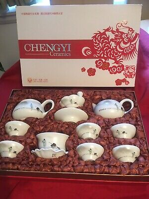 Chengyi 10 Piece Tea Set Collectors Chinese Brand New(other) In Box  • 13.99£