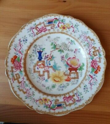 Antique Hand Painted Minton Chinese Tree Plate 19cms No 1959 Hand Painted • 25£