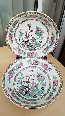 Pair Of Maddock China Indian Tree Pudding Cereal Pasta Soup Bowl 7.5  • 7.99£
