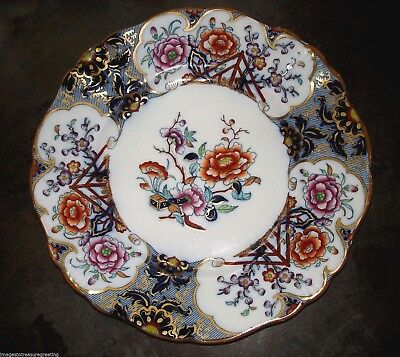 Attractive Antique Victorian Plate, W Impressed SEMI CHINA Mark On Base • 25£