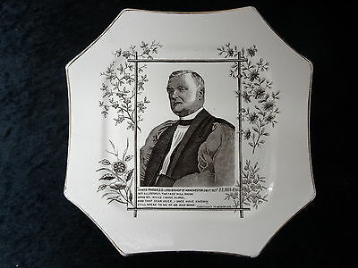 C1890's Commemorative Plate - Death Of Lord Bishop Of Manchester, James Fraser • 34.99£