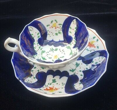 Antique Gaudy Welsh Cup & Saucer With Unusual Pattern • 22£