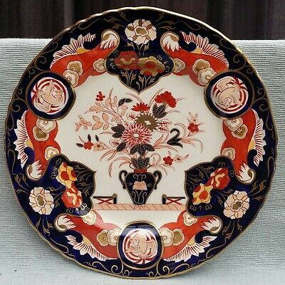 Beautiful Mason's Imperial 26.5cm Cabinet Plate  • 15£