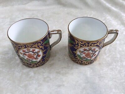 2 Antique Wedgwood Coffee Cans • 10£