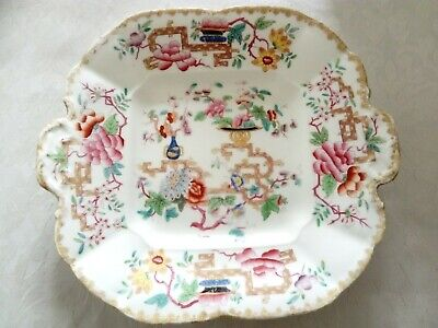 MINTON ANTIQUE CAKE PLATE 2067 -  Chinese Tree By Minton • 22.30£