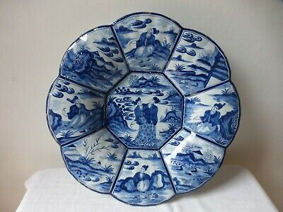 Antique Dutch Delft Lobed Dish Charger 18th Century. Chinoiserie Figures.. • 280£