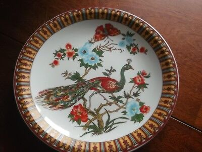 Lovely Decorative Chinese? Bowl • 3.99£