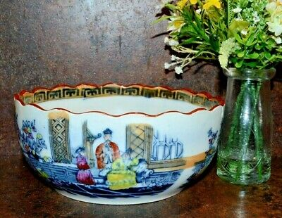 Oriental Bowl Figure Picture Panels 19 Cm Wide • 6£