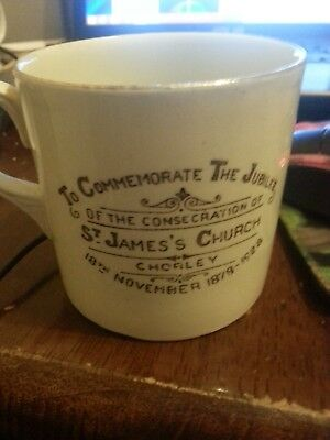 Jubilee Consecration St.James's Church Chorley 1878-1928.Cup. • 12£
