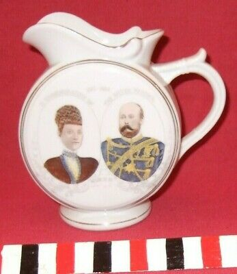Commemorative Jug For The Silver Wedding Of Edward Prince Of Wales On 10.3.1888 • 69£