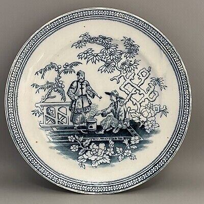 Antique Blue & White Chinoiserie Plate PEKIN Pattern By B&H - 18.5cm • 5.99£