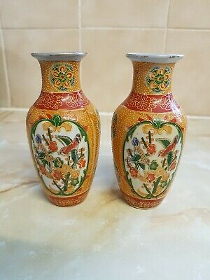 Vases Small • 3.50£
