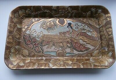 Vintage Oriental Satsuma Dish Applied Gold Relief Decoration - Stunning • 12£