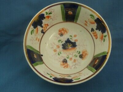 Antique Gaudy Welsh Sugar Or Slop/dregs Bowl Unusual Pattern Lovely Condition  • 13.99£