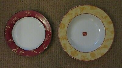 TTC Top Choice Chinese Pattern Soup Bowl And Side Plate VGC • 7£