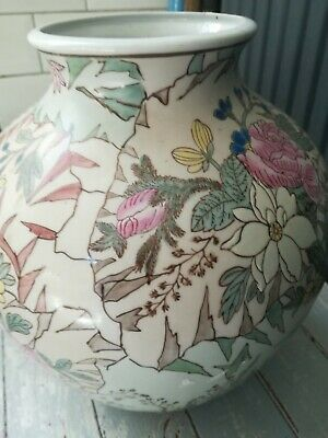 Very Large Vintage Chinese Vase. Stunning Beautiful Colours  • 25£
