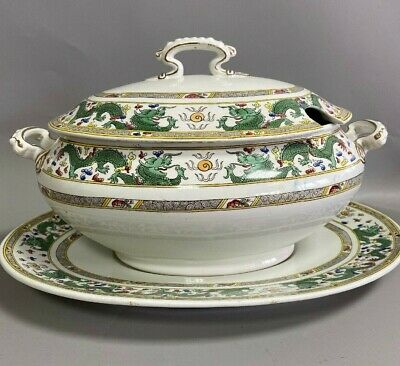 Antique George Jones & Sons Green & White  DRAGON  Large Tureen & Under Plate    • 40£