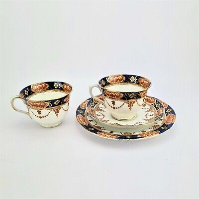 Royal Albert Cups With Saucer And Side Plate • 1£