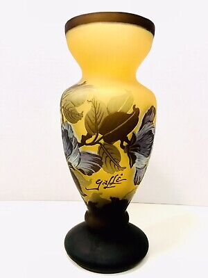 Galle Floral Cameo Signed Reproduction Yellow With Dark Brown Vase Vintage • 65.09£