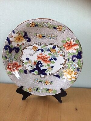 Vintage Corona Ware Cheng Chinese Design Collectable Plate • 7.99£