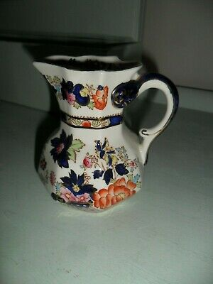 Vintage Small Masons Mandarin Hydra Jug 12cms. Very Good Condition. • 22£