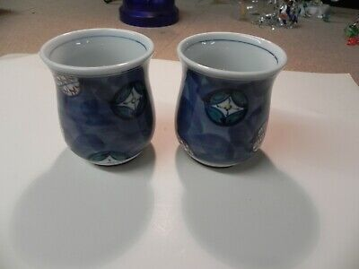2 Lovely Blue Pots With Possible Japanese Marks See Photo • 2.99£